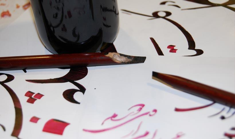 Persian Calligraphy Workshop